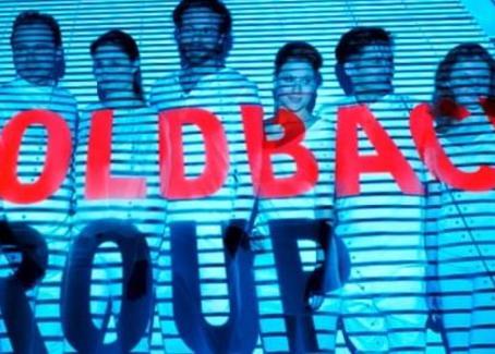 Praktikum, Jobs und Stellen bei Goldbach Group AG auf talendo