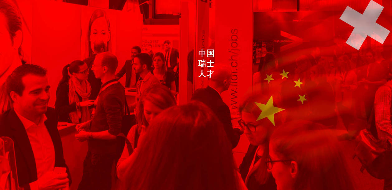 Event together ag Swiss-Chinese Career Symposium 2019 header