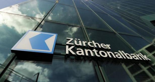 Arbeiten bei Zürcher Kantonalbank 298f85