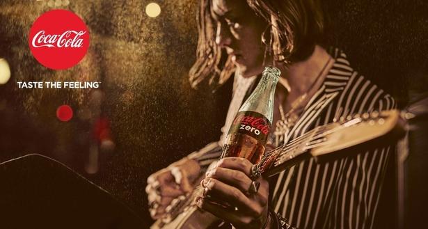 Arbeiten bei Coca-Cola HBC Schweiz AG 1aa22a